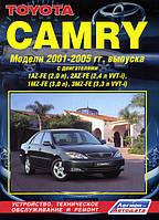 Toyota Camry XV30 Руководство по ремонту, эксплуатации, обслуживанию, каталог деталей