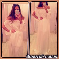 Сукня 479