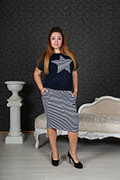 Костюм футболка со звездой + юбка в полоску 40 Батал! (БН)