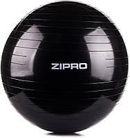 Тренажерный  мяч Zipro+ насос