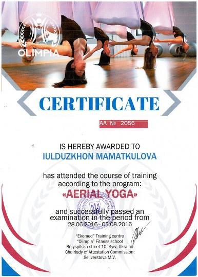 После сдачи экзамена по курсу антигравитационной йоги Вы получите сертификат от курсов Олимпия