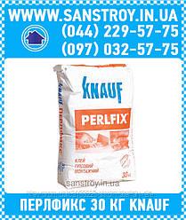 Клей для гипсокартона Перлфикс 30 кг KNAUF