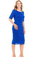 Классическое платье увеличенного размера, фото 1