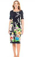 Женское платье большого размера в цветочный принт