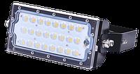 Прожектор светодиодный CO-T300, 50 Вт, фото 1