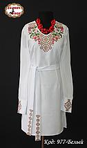 Жіноча вишиванка сукня Неперевершена Лілія, фото 3