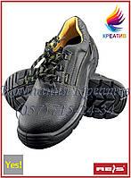 Ботинки рабочие, туфли BRYES-P-SB с металлическим носком (заказ от 30 пар)