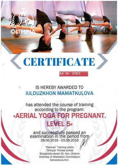 Сертификат инструктора по флай йоге для детей и подростков на английском языке от школы Олимпия