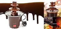 Шоколадный фонтан фондю мини Chocolate Fondue Fountain mini, фото 1