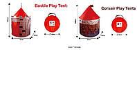 Палатка HF04143 Домик, 130-100-100см розовая, в сумке 56 см