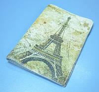 Кожаная обложка на паспорт Париж
