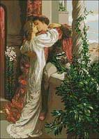 Ромео и Джульета Набор для вышивки крестом