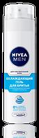 Охлаждающий гель для бритья NIVEA MEN 200 мл.