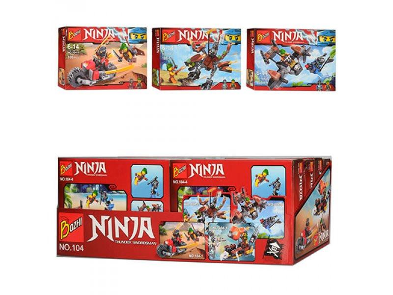 """Конструктор """"Ninja"""" BOZHI  104 1-4  блок 8 шт 50*19*16 см"""
