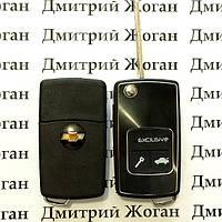 Корпус выкидного ключа для  CHEVROLET EPICA, EVANDA (Эпика, Эванда) 2 - кнопки