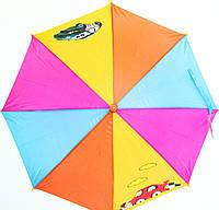 Детский зонт радуга с рисунком