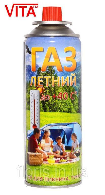 ГАЗОВЫЙ БАЛЛОН VITA 220Г УКРАИНА УНИВЕРСАЛЬНЫЙ