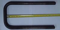 Стремянка Isuzu - Turkuaz задняя (Туркуаз) - (M20x1,5 x 135мм L-310мм)