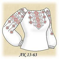 Заготовка женской сорочки для вышивания АК 13-63 Гуцулочка