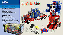 Радиоуправляемый грузовик на батарейках 9200 Трансформер в коробке 41*21*18см