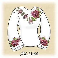 Заготовка женской сорочки для вышивания АК 13-64 Георгина