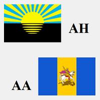 Грузоперевозки Донецкая область - Киев
