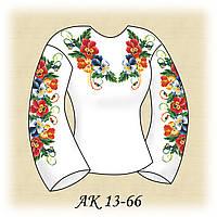 Заготовка женской сорочки для вышивания АК 13-66 Цветные Анютины Глазки