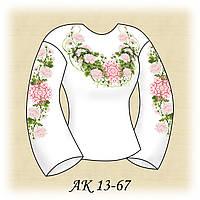 Заготовка женской сорочки для вышивания АК 13-67 Утонченность
