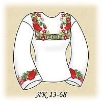 Заготовка женской сорочки для вышивания АК 13-68 Подоляночка