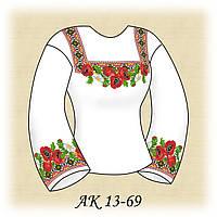 Заготовка женской сорочки для вышивания АК 13-69 Волшебное Лето