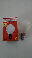 Лампа накаливания Electrum шар 40Вт, E14, матовая