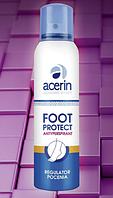 Дезодорант для ступней и обуви HD-PROTECT
