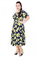 """Летнее платье большого размера """"Желтые цветы"""""""