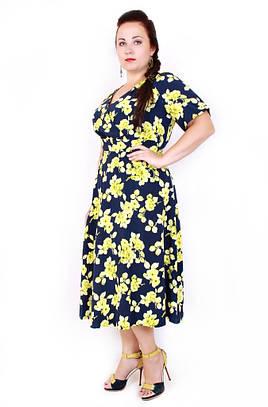 Купить летнее платье каталог