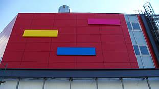 """Декоративный элемент """"швеллер"""" - композитный элемент, обрамляющий участки фасадов. ТРЦ """"Район"""", г. Киев"""