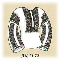 Заготовка женской сорочки для вышивания АК 13-72 Живописная