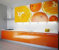 Фасады кухонные Апельсины, оранжевая кухня