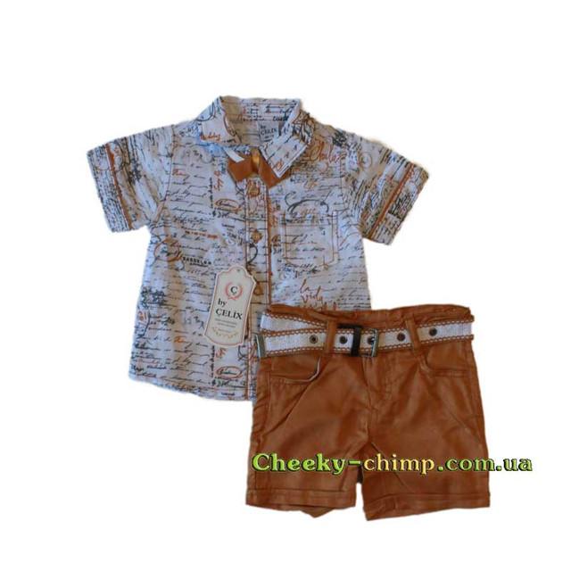 Детский стильный костюм на мальчика (рубашка, шорты)