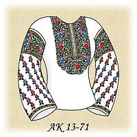 Заготовка женской сорочки для вышивания АК 13-71 Волшебные Узоры