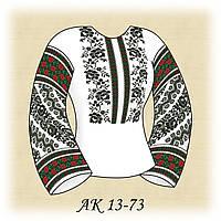Заготовка женской сорочки для вышивания АК 13-73 Кружево Мечтаний