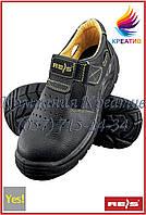 Сандалии рабочие REIS BRYES-S-ОB без металлического носка (заказ от 30 пар)