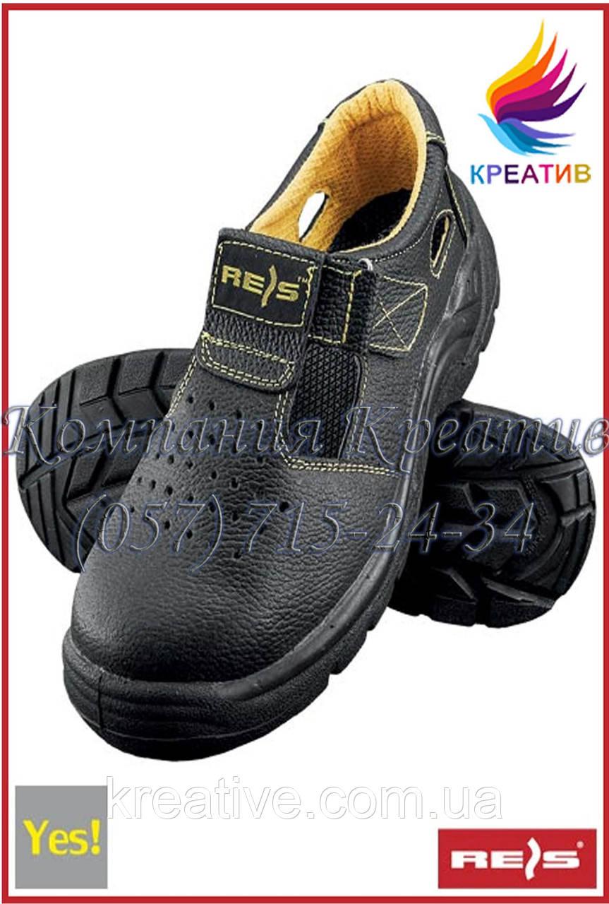 Сандалии рабочие BRYES-S-SB с металлическим носком (заказ от 30 пар)