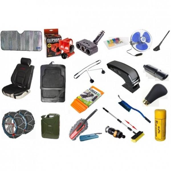 8a77dd75f0b3 Вентиляторы, шторы, накидки и другие аксессуары для салона автомобиля