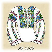 Заготовка женской сорочки для вышивания АК 13-75 Теплые Воспоминания