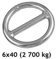 Нержавеющее кольцо с перемычкой, 6х40 мм