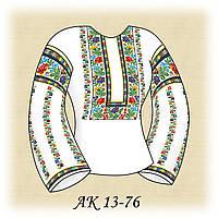 Заготовка женской сорочки для вышивания АК 13-76 Яркие Мотивы