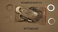 Шайба ( кольцо ) алюминиевое уплотнительное 22х32х1,5