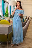 Шикарное нарядное длинное платье в пол с перфорацией и воланом голубое