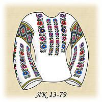 Заготовка женской сорочки для вышивания АК 13-79 Жемчужина Гор