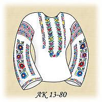 Заготовка женской сорочки для вышивания АК 13-80 Привлекательная